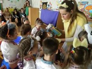 практичний етап конкурсу.  Проведення  навчального заняття з дітьми в  Елітнянському ДНЗ